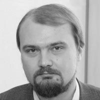 Александр Дзябченко, эксперт по 1С:ERP
